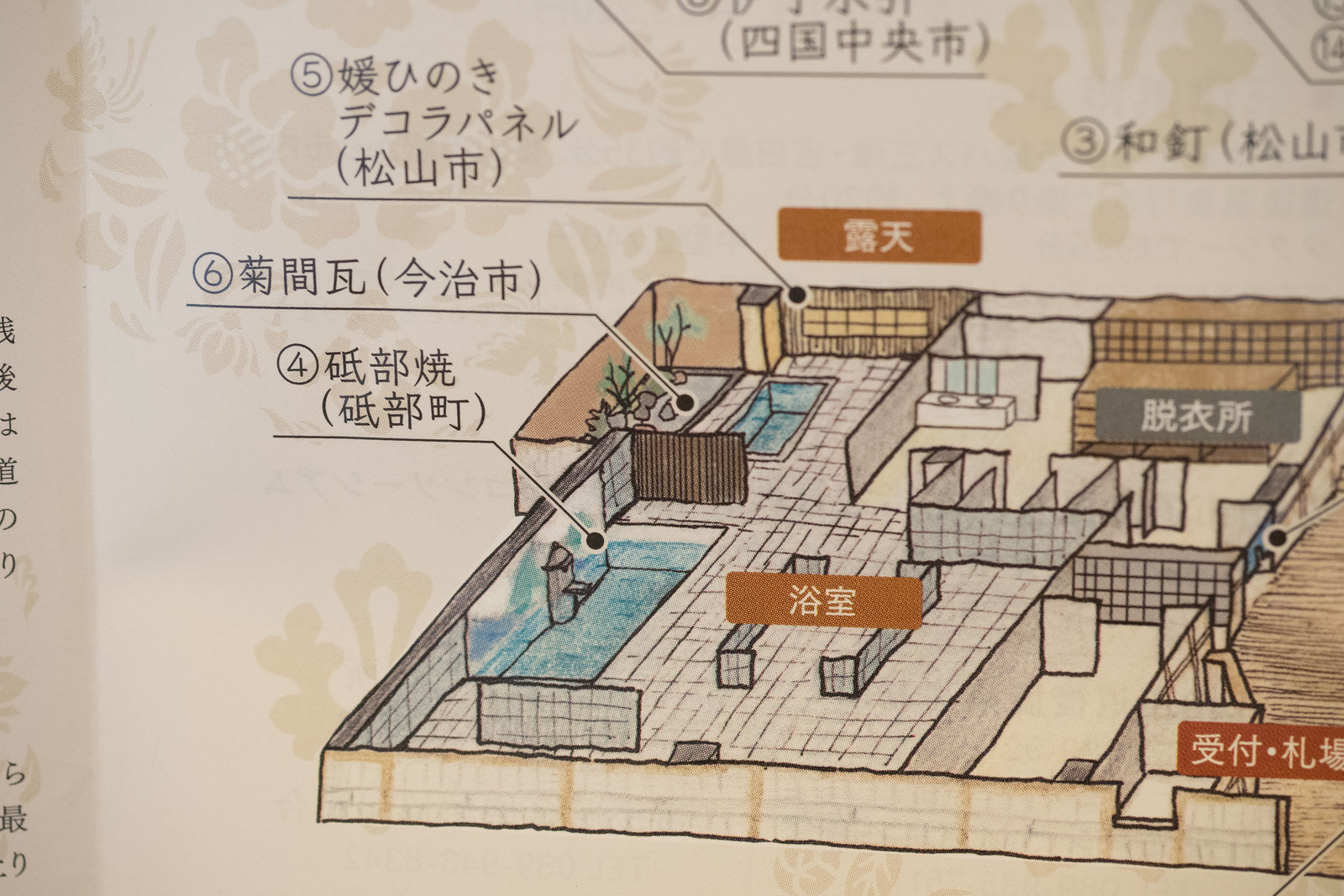 Dougo_onsen_ASUKA-20