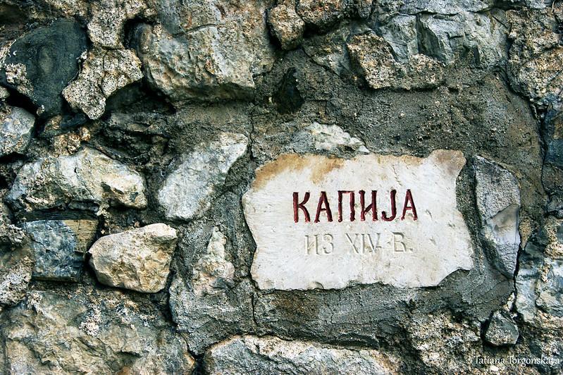 Табличка  в стене ворот