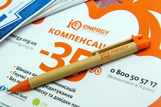 EU4Energy: Improving energy efficiency of residential buildings in Ukraine