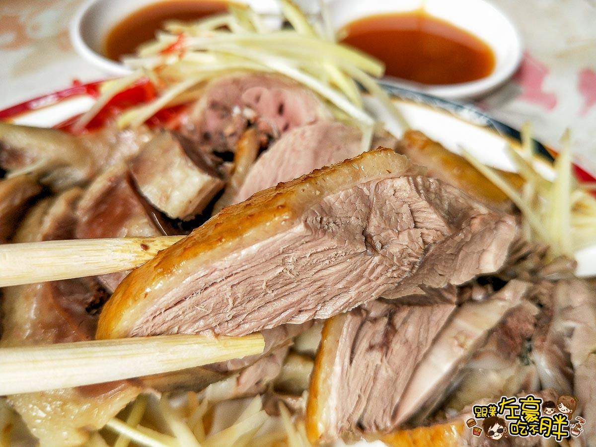 七賢鴨肉飯-9