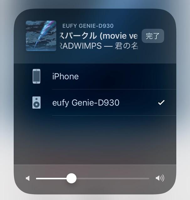 Eufy_Genie_23