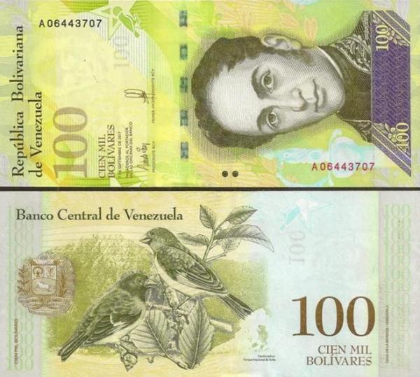 100 000 Bolívares Venezuela 2017, P100