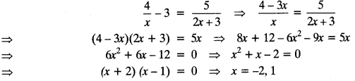 Quadratic Equations Chapter Wise Important Questions Class 10 Mathematics 59