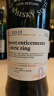 SMWS 123.22 - Sweet enticements - citric zing