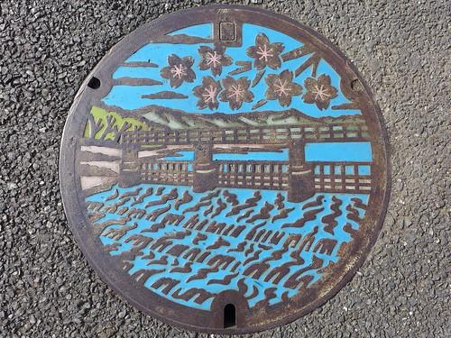 Hamura Tokyo, manhole cover 2 (東京都羽村市のマンホール2)