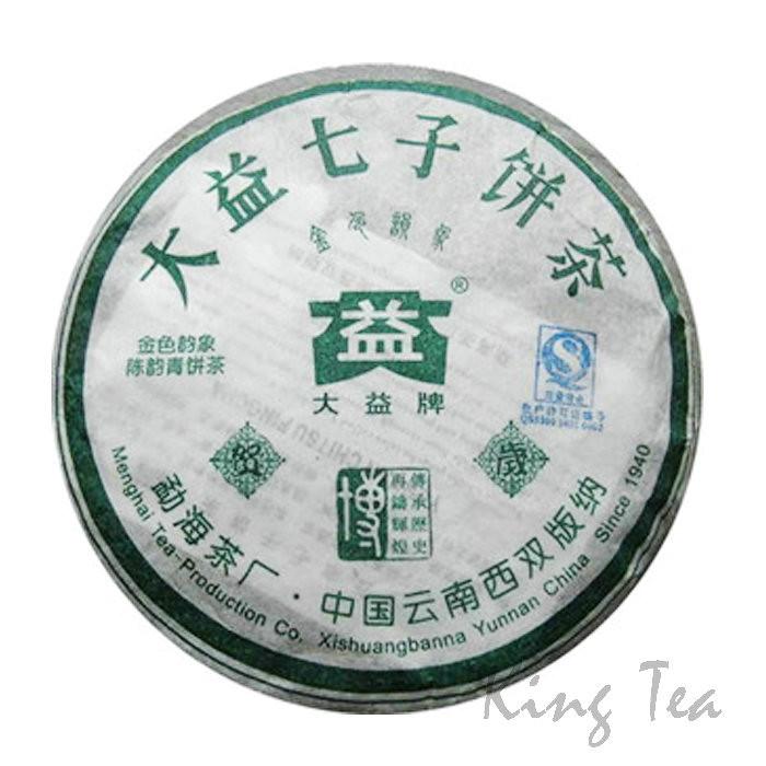 2005 DaYi JinSeYunXiang Cake 200g / 400g Puerh Sheng Cha Raw Tea