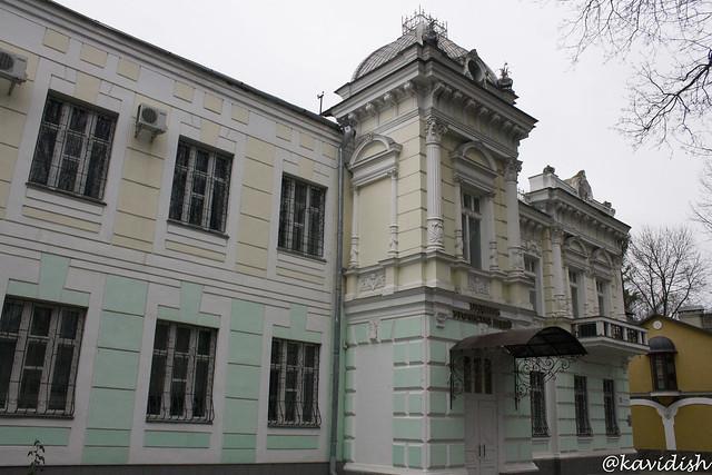 Палац урочистих подій