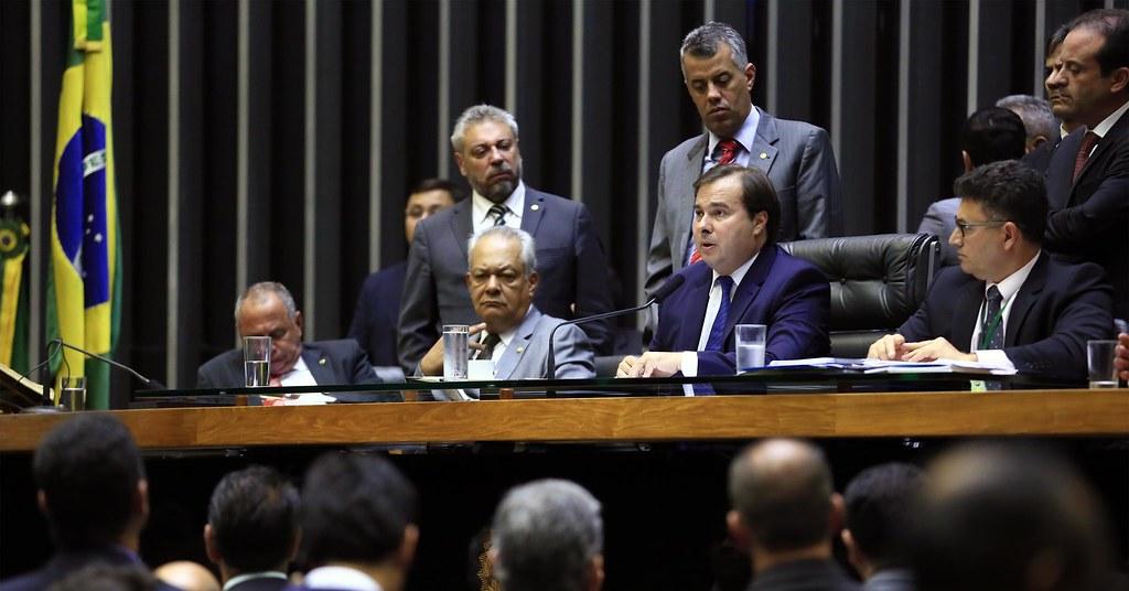 Reajuste salarial do STF aumentou gastos da Câmara em R$ 250 milhões, diz Maia, camara dos deputados 2018