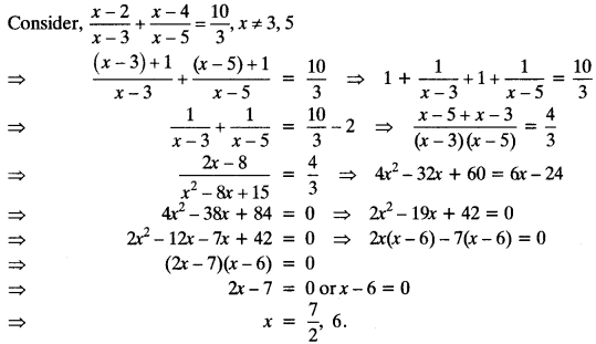 Quadratic Equations Chapter Wise Important Questions Class 10 Mathematics 72