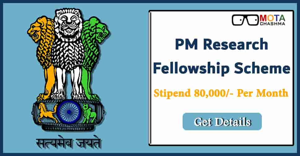 MHRD Prime Minister's Research Fellows (PMRF)