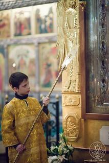Иверский монастырь 190
