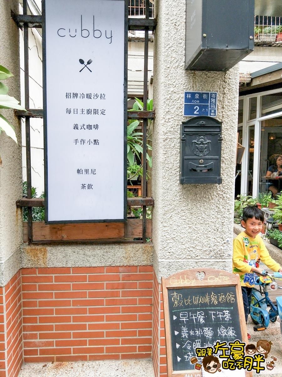 Cubby Cafe Bar穀比咖啡×餐酒-1