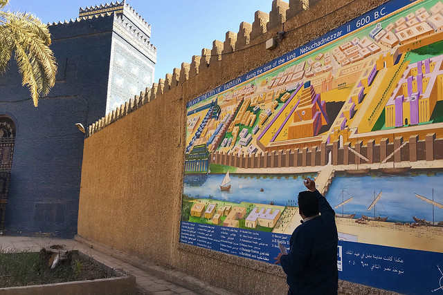 Featured medium photo of Babylon Governorate on TripHappy's travel guide