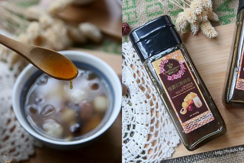 台灣 「蜜蜂工坊」暖心暖胃暖呼呼桂圓紅棗蜂蜜!漢方食材加上純正蜂蜜。即沖即泡更便利!