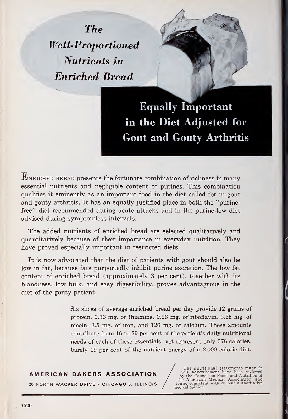 2018.02.11 Pharmaceutical Ads, New York State Journal of Medicine, 1957 291