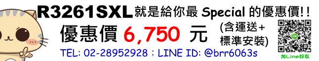 R3261SXL-Price