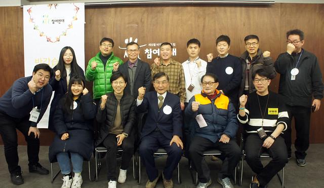 20180118_신입회원만남의날(12)