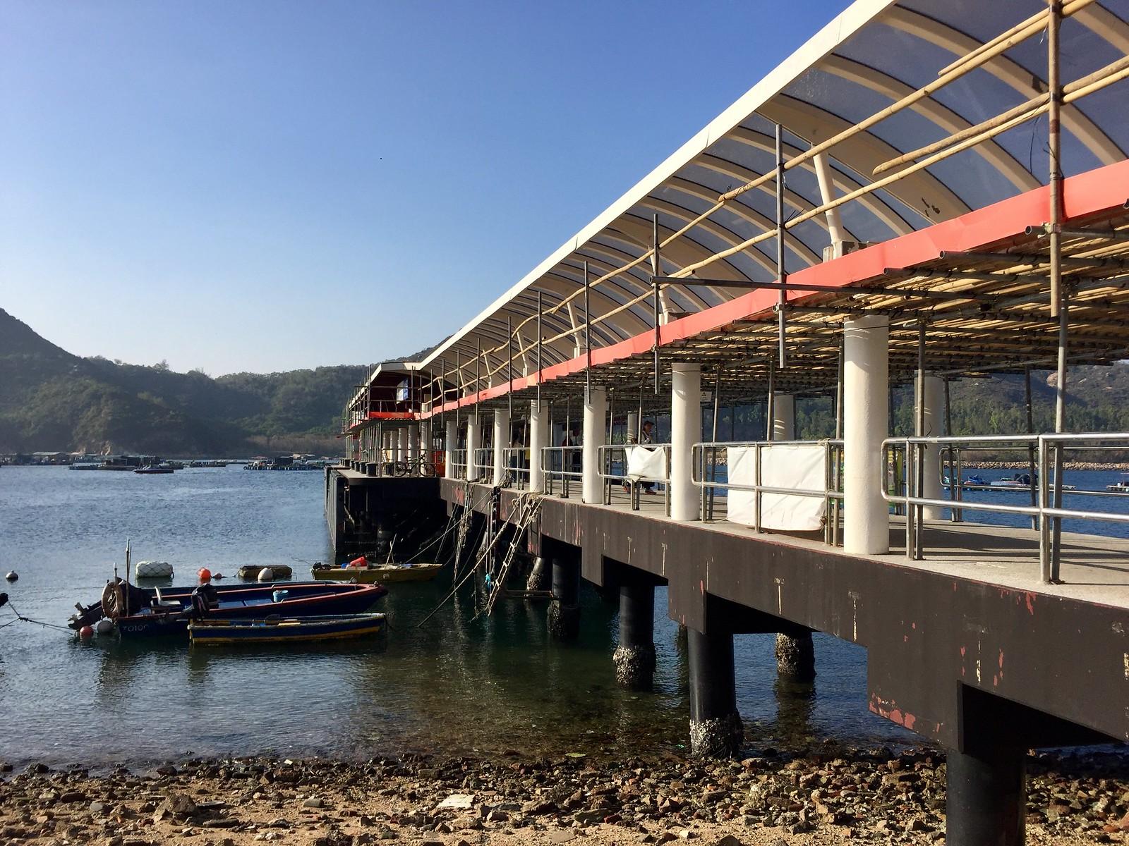 Sok Kwu Wan Ferry Pier 索罟渡輪碼頭