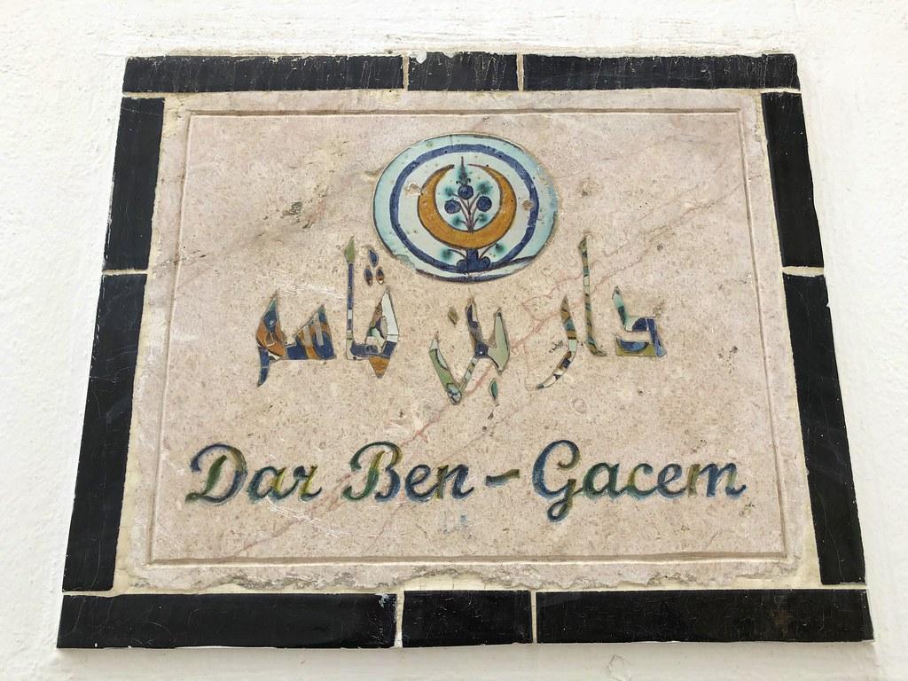 Dar Ben-Gacem