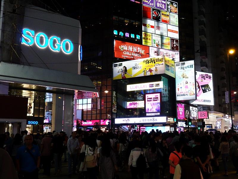 Hong Kong SOGO