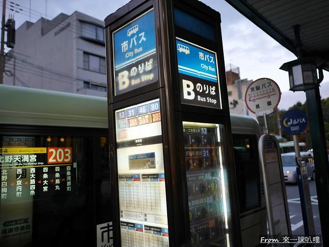 八阪神社17