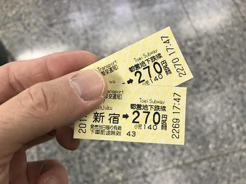 JAP_8046