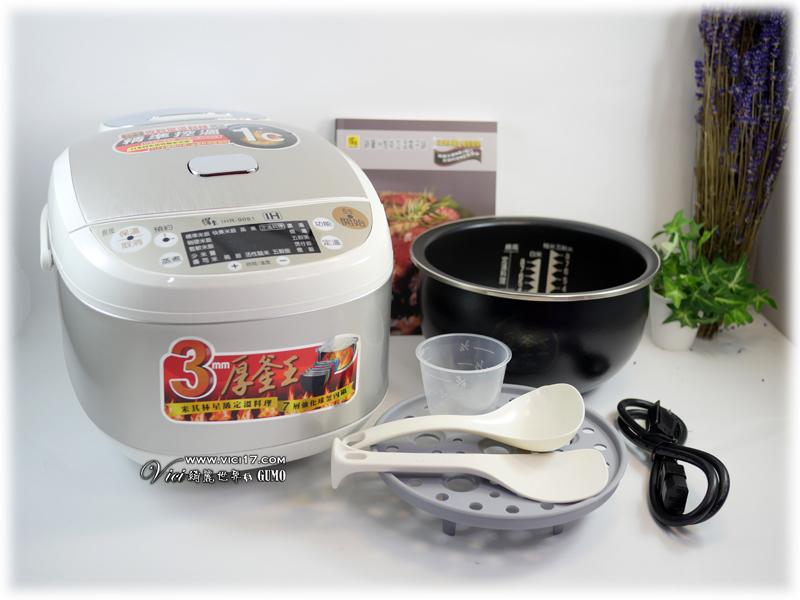 0122鍋寶電鍋025