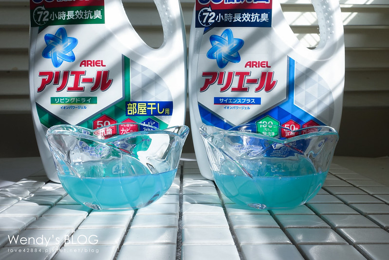 Ariel 抗菌超濃縮洗衣精