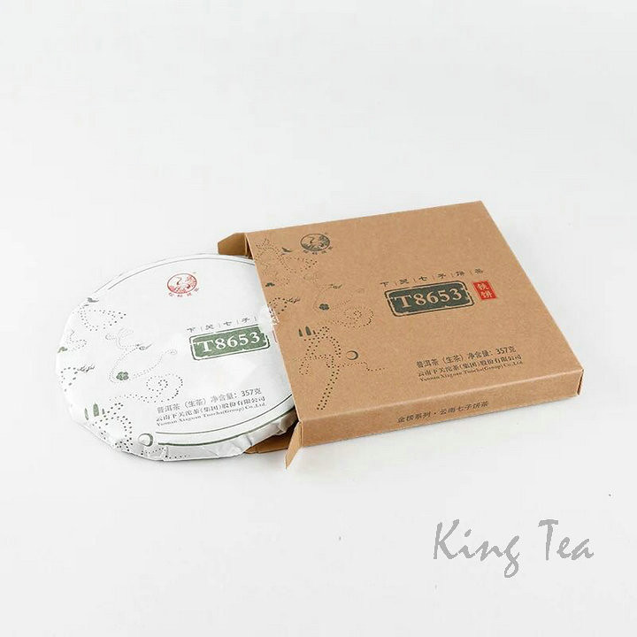 2016 XiaGuan 8653 Cake 357g   YunNan        Puerh Raw Tea Sheng Cha