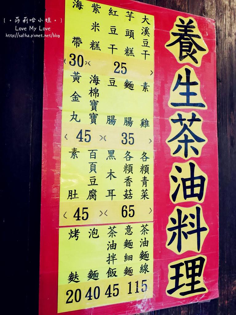 新北一日遊景點推薦三峽老街小吃 (26)