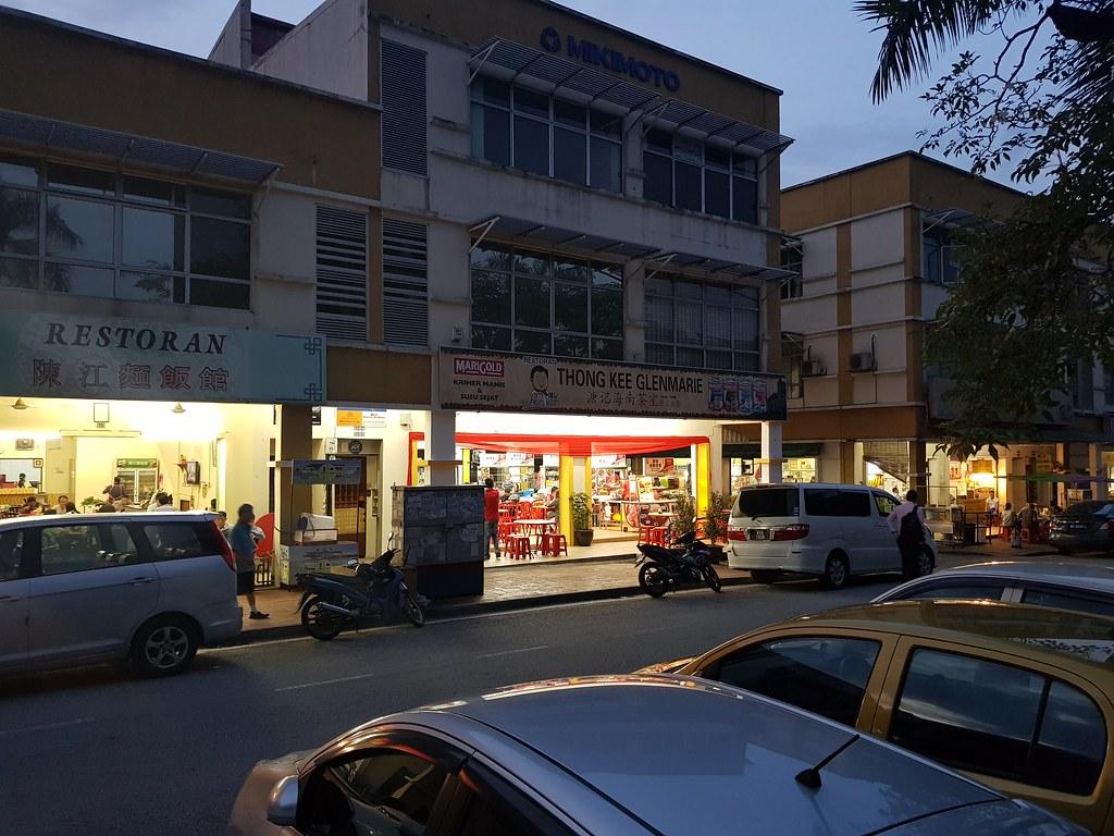Thong Kee Kopitiam 溏记海南茶室