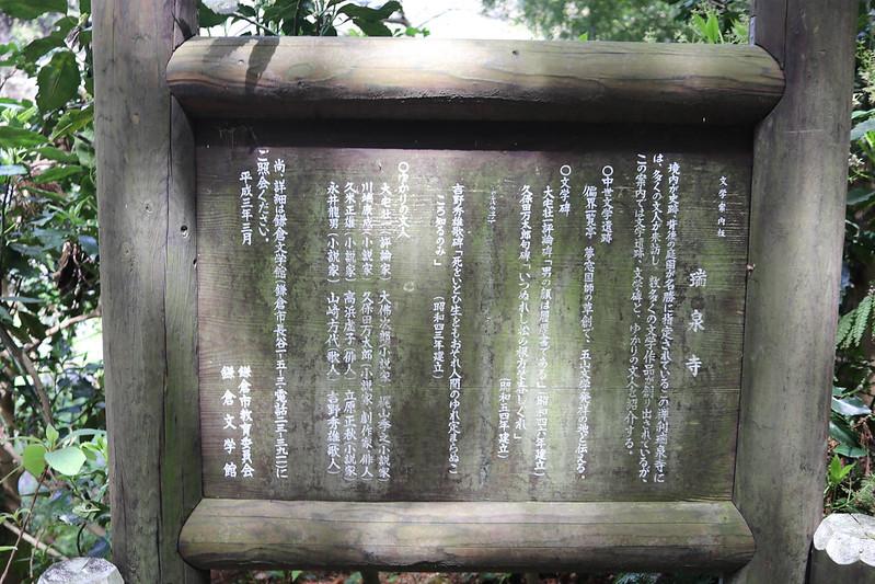 20170415_鎌倉アルプス_0383.jpg