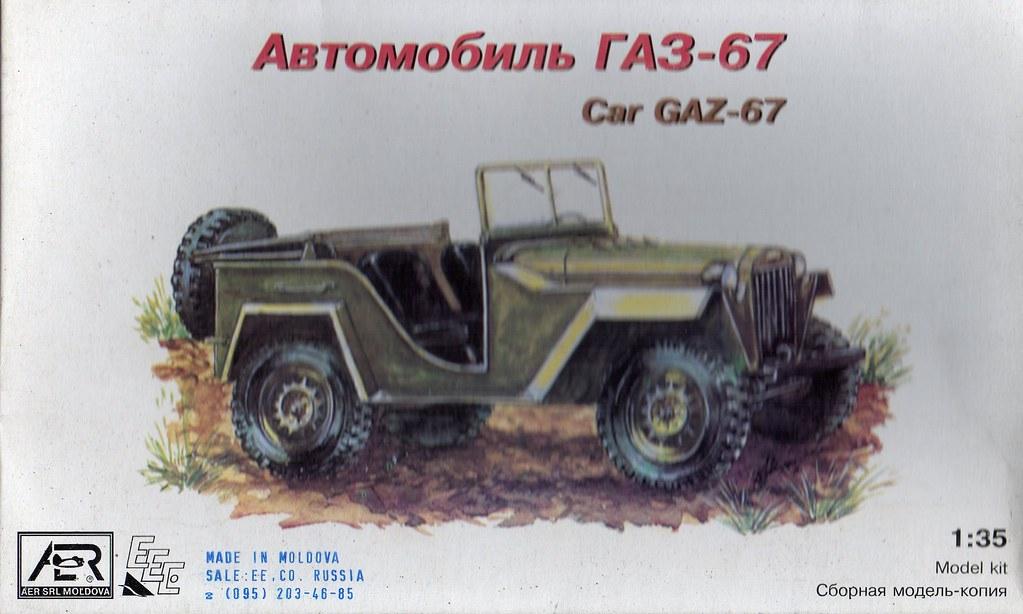 39918819882_6a32f906dc_b.jpg
