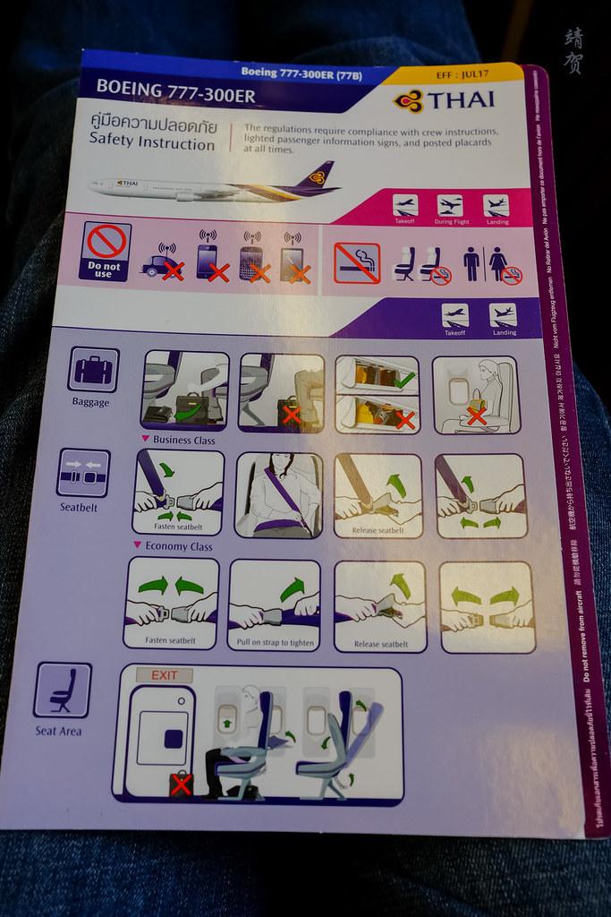 Safety Instruction card