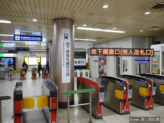 京都地下鐵36
