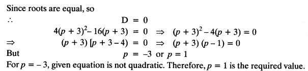 Quadratic Equations Chapter Wise Important Questions Class 10 Mathematics 107a