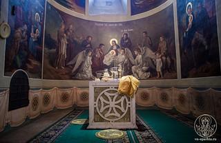 Иверский монастырь 420