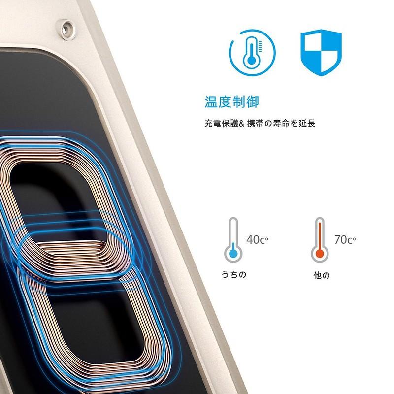 ワイヤレス充電器 qi 充電器 急速 iPhone X88 Plus 2.0 二つのコイル スタンド 置くだけ充電 温度制御 (4)