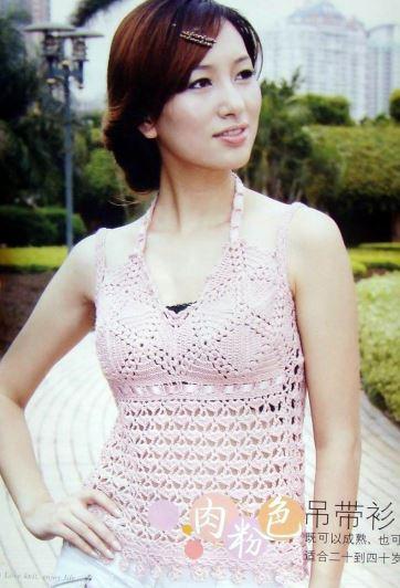 2098_Bian Zhi Wu Yu (28)