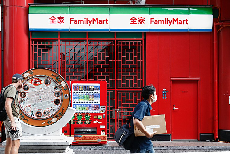 Familymart in China Town
