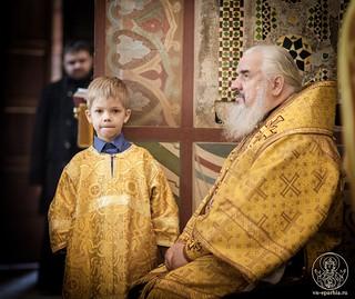 Память святителя Никиты 1370