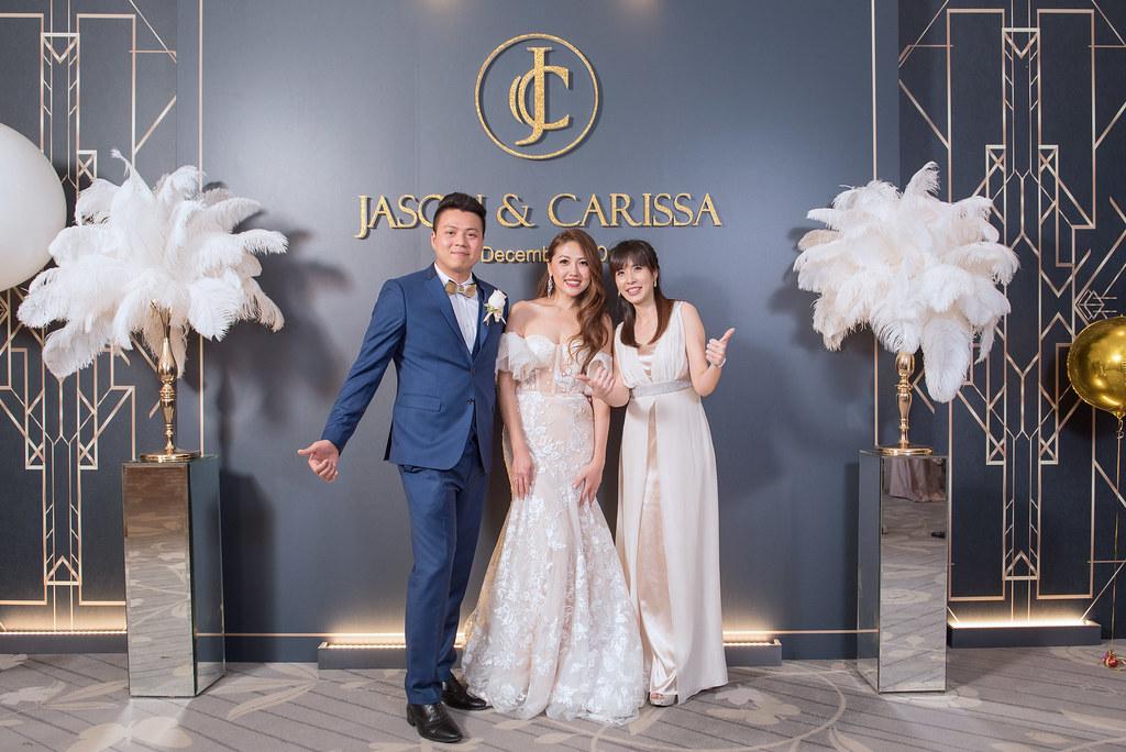 Jason&Carissa1077
