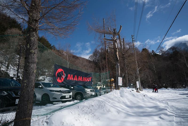 20180127_八ヶ岳(赤岳)_0058.jpg