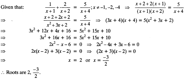 Quadratic Equations Chapter Wise Important Questions Class 10 Mathematics 137