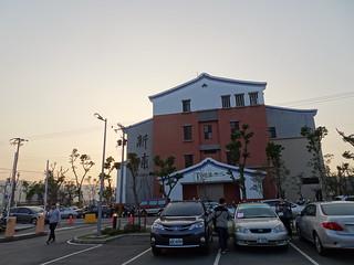 新埔旅客中心