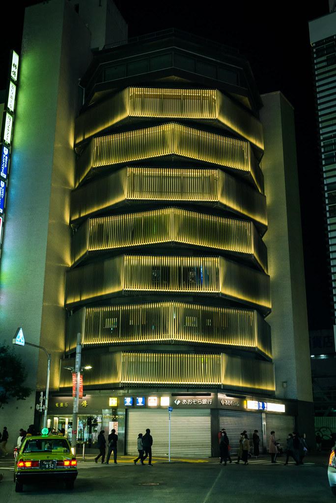 Hot Spring Hotel Near Tokyo