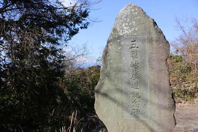 20150211_曽我丘陵_9001