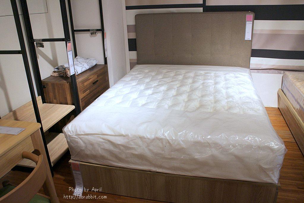 新竹億家具