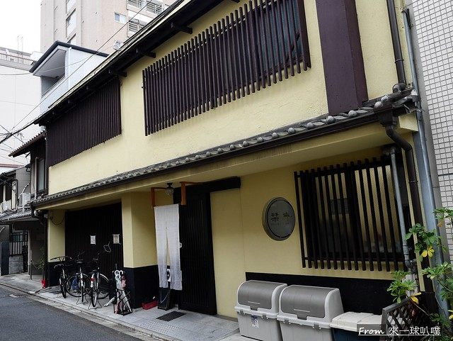 Shiori-an Guest House 栞庵27