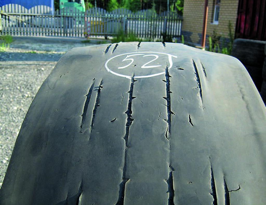 Крупногабаритная шина